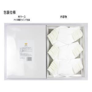 マスク サージカルマスク 使い捨て 花粉対策 インフルエンザ予防 受験用 PM2.5対策 N95マスク(富貴マスク 立体マスク 大人40枚)薄いのに高性能なマスク fuki-lingerie 06