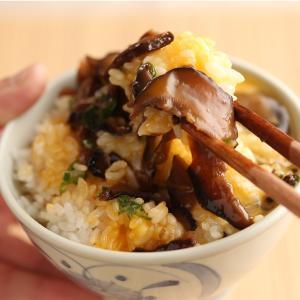 【メール便・送料無料】 原木椎茸刻みあまから炊き 150g