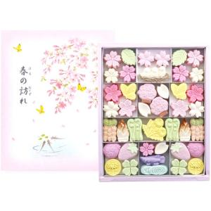 【メール便送料無料】さぬき和三盆糖 春の訪れ 和三盆糖/干菓子/香川 【常温商品】