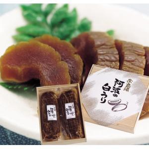 奈良漬け 阿波の白うり 2舟(化粧桐箱入) 【常温商品】