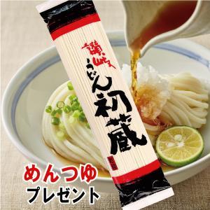 ★メール便対応・送料無料★讃岐うどん 初蔵 200g 乾麺 ...