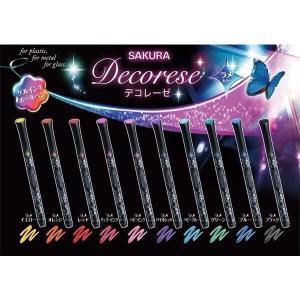 サクラクレパス デコレーゼ ラメカラー ゲルインクボールペン 品番:DB206 参考価格:200円/...