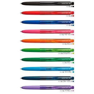 三菱鉛筆 ユニボール シグノ RT1 ノック式/0.38 UMN-155-38 10色 まとめ買い|fukido-store