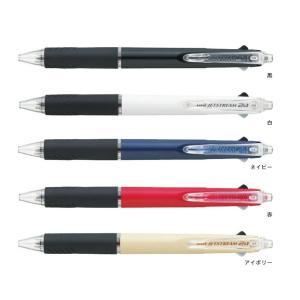 三菱鉛筆 ジェットストリーム 多機能ペン 2&1 0.5mm 品番:MSXE3-500-05 参考価...