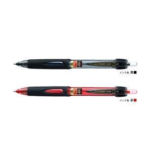 三菱鉛筆 油性ボールペン パワータンク スタンダード  品番:SN-200PT-10 参考価格:20...