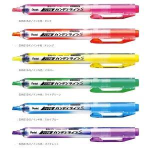 ぺんてる ノック式ハンディラインS SXNS15 全6色 単品販売
