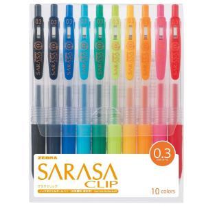 ゼブラ ジェルボールペン サラサクリップ 0.3 10色セット JJH15-10CA|fukido-store