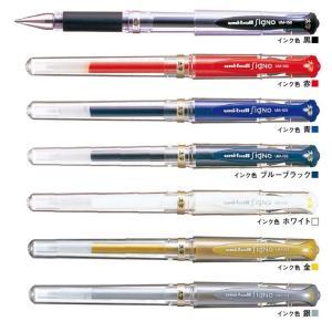 三菱鉛筆 ユニボール シグノ 太字 1.0mm UM-153|fukido-store