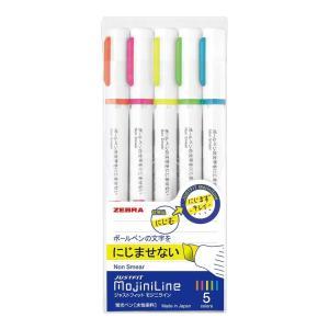 ゼブラ 蛍光ペン ジャストフィット モジニライン 5色セット WKS22-5C