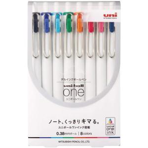 三菱鉛筆  ユニボールワン 0.38 8色セット UMNS388C|fukido-store