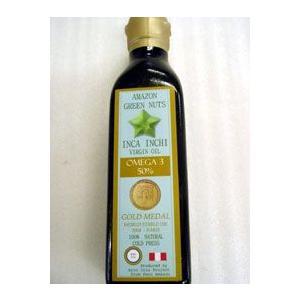 インカグリーンナッツから作られたコールドプレス製法&未精製の新しい植物油