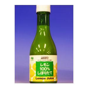 レモン果汁 fukinoto