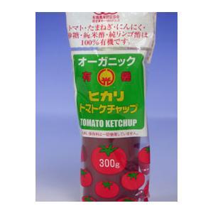 ヒカリ有機トマトケチャップ fukinoto