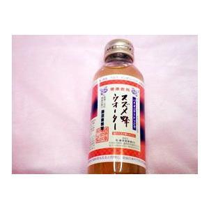 スズメ蜂ウォーター(1本) fukinoto