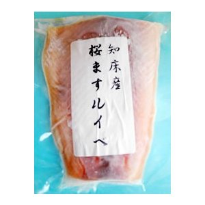 刺身用サクラマスルイベ(1パック)|fukinoto