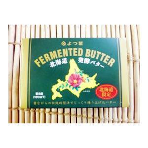 よつ葉北海道発酵バター