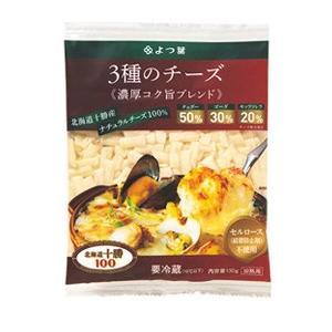 よつ葉北海道十勝100 3種のチーズ