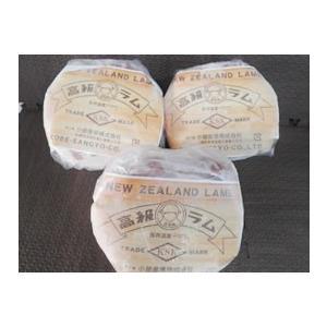 ニュージーランドラム肉(3パック)|fukinoto