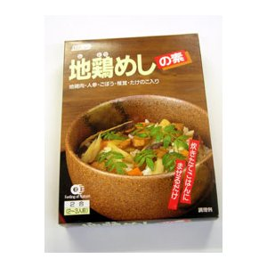 地鶏めしの素|fukinoto