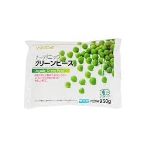 オーガニックグリーンピース|fukinoto