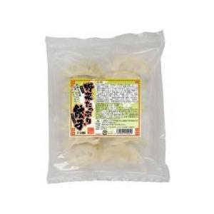 口福広場・野菜たっぷり餃子|fukinoto