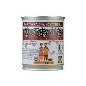 オーガニックゆであずき(缶)