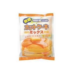 ホットケーキミックス(無糖)|fukinoto