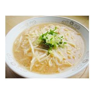 100%有機小麦ラーメン(味噌)|fukinoto