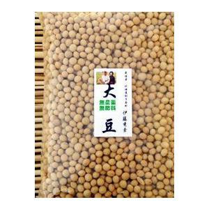 哲人秀さんの大豆(1kg)|fukinoto