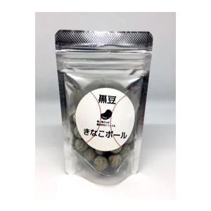 黒豆きな粉ボール(プレーン・3個)|fukinoto