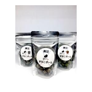 黒豆きな粉ボール(3種類セット)|fukinoto
