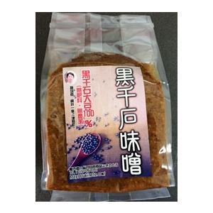 黒千石味噌(1個)|fukinoto