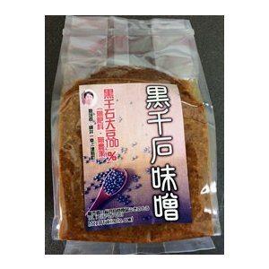 黒千石味噌(3個)|fukinoto