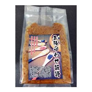 5種合わせ味噌(5個)|fukinoto