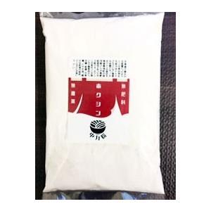 【15%オフ】森さんの無肥料中力粉(品種:ホクシン)3個セット