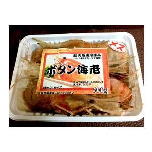 ボタン海老(10〜12尾前後) fukinoto