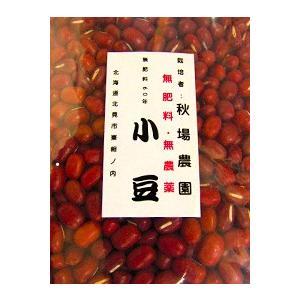 秋場さんの無肥料小豆(300g)|fukinoto