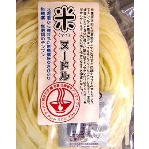 米(マイ)ヌードル 5パック|fukinoto