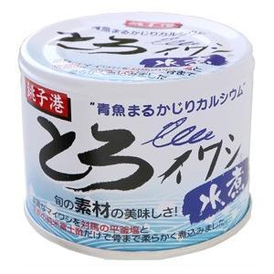 とろイワシ 水煮|fukinoto