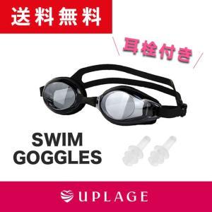 ゴーグル 水中メガネ フィットネス プール 水泳 ジム 海水浴 JGO UPLAGE(アプラージュ)...