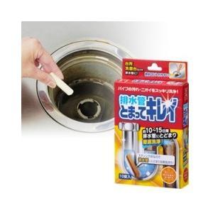 排水管とまってキレイ パイプの汚れ ニオイをスッキリ洗浄 ぬめり対策|fuku-kitaru