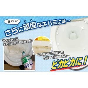 徳用キバミおちーる 1000ml トイレ 便器 尿石 トイレ洗剤 黄ばみ|fuku-kitaru|07