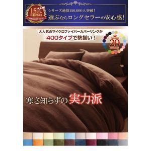 20色から選べる!マイクロファイバー カバーリング 掛け布団カバー クイーン 40701665|fuku-kitaru|02