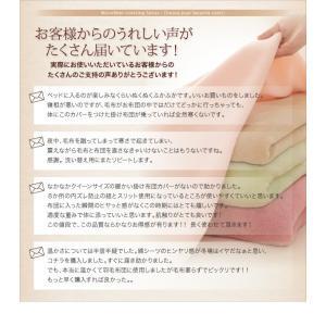 20色から選べる!マイクロファイバー カバーリング 掛け布団カバー クイーン 40701665|fuku-kitaru|12