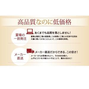 20色から選べる!マイクロファイバー カバーリング 掛け布団カバー クイーン 40701665|fuku-kitaru|14