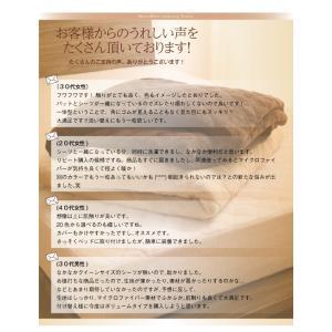 20色から選べる!マイクロファイバー パッド一体型ボックスシーツ 中わた通常タイプ シングル/040201629|fuku-kitaru|14