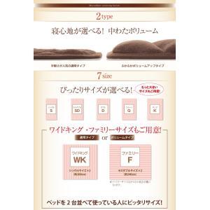 20色から選べる!マイクロファイバー パッド一体型ボックスシーツ 中わた通常タイプ シングル/040201629|fuku-kitaru|04