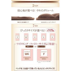 20色から選べる!マイクロファイバー パッド一体型ボックスシーツ 中わたボリュームタイプ ダブル/040201638|fuku-kitaru|04