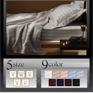 9色から選べる ホテルスタイル ストライプサテンカバーリング ベッド用ボックスシーツ シングル 40701609 fuku-kitaru 11