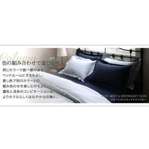 9色から選べる ホテルスタイル ストライプサテンカバーリング ベッド用ボックスシーツ シングル 40701609 fuku-kitaru 12